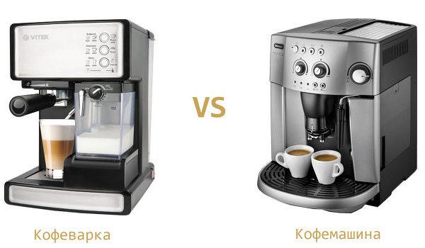 kofemachina-ili-kofevarka2
